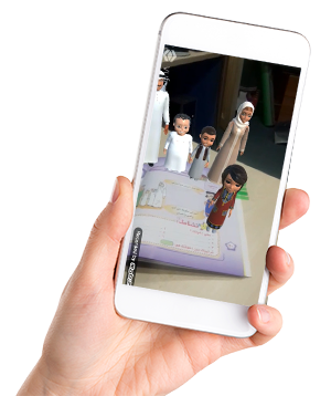 http://www.saudsara.com.sa/wp-content/uploads/2018/03/APP-300x358.png